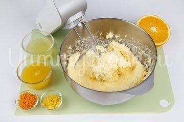 Цитрусовая бабка — апельсиново-лимонный кекс - шаг 1
