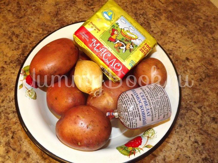 Тушеный картофель - шаг 1