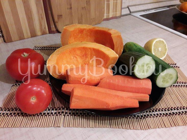 Лёгкий и полезный салат с тыквой - шаг 1