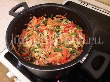 Куриное филе с разноцветными овощами - шаг 11