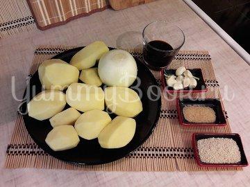 Картофель с соевым соусом и кунжутом  - шаг 1