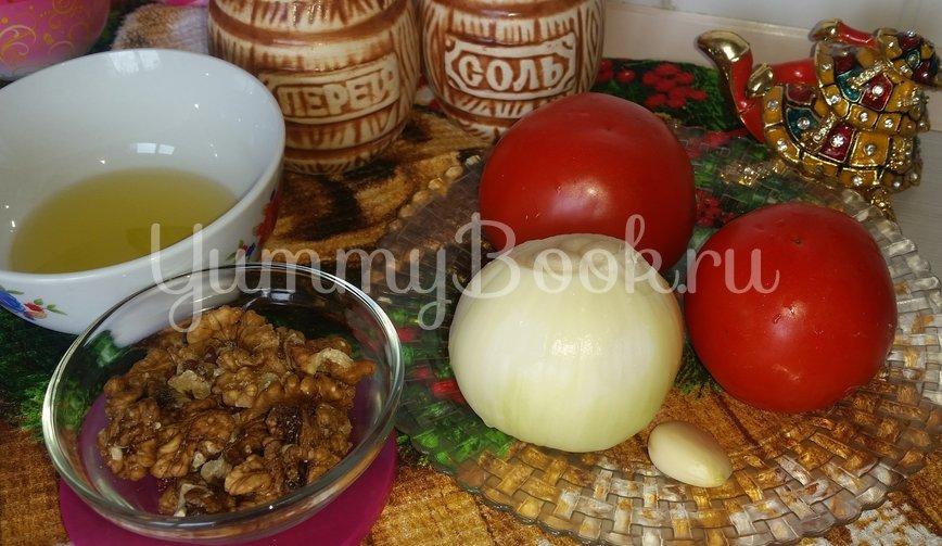 Салат из помидоров с орехами - шаг 1