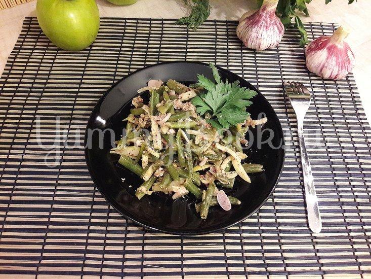 Стручковая фасоль с чесноком, яблоком и грецкими орехами - шаг 9