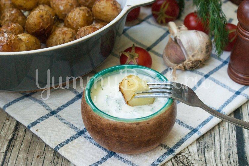 Молодой картофель в духовке - шаг 5
