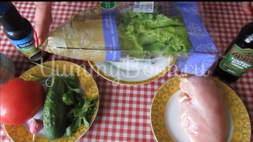 Легкий салат с овощами и курицей  - шаг 1