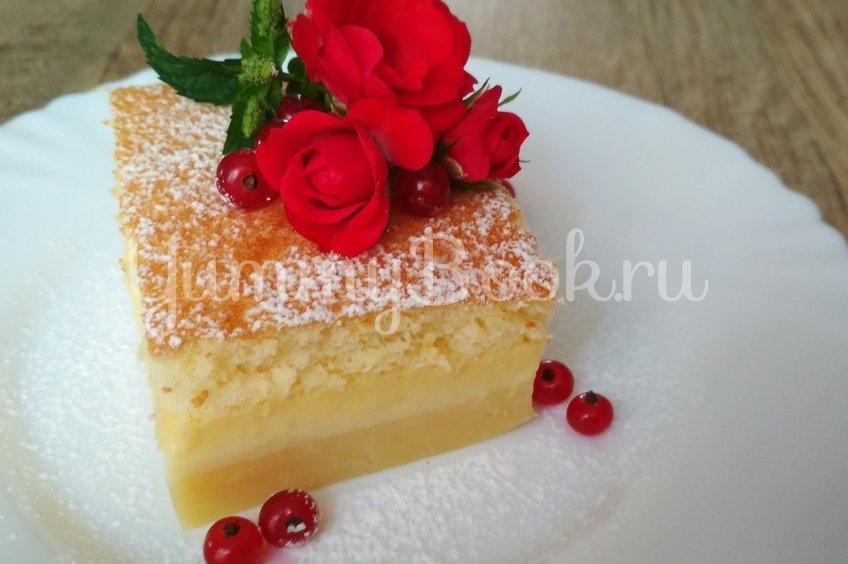 Умное пирожное (Волшебный пирог)