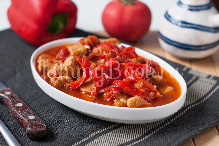 Свинина с помидорами и болгарским перцем