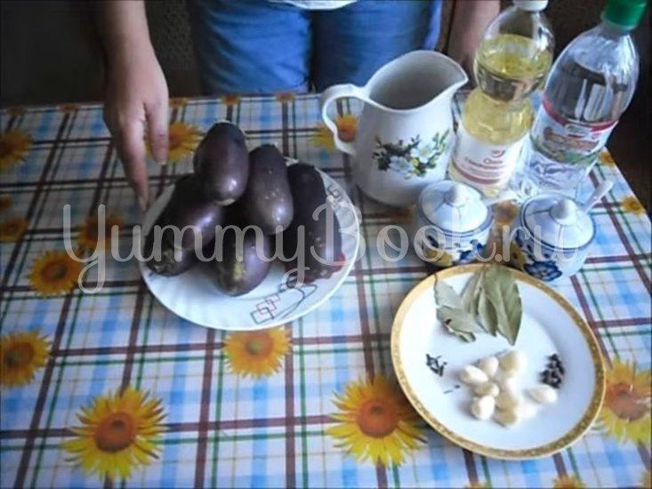 Холодная закуска «Маринованные баклажаны»  - шаг 1