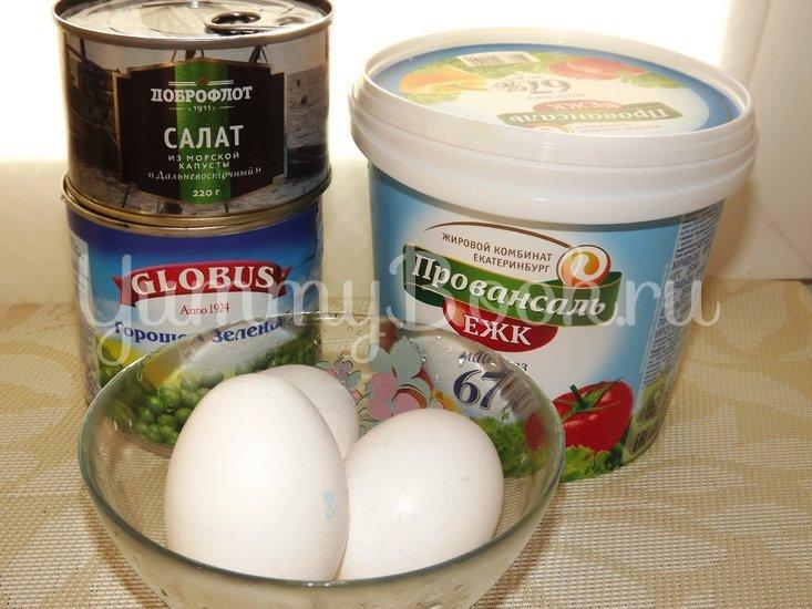 Простой салат с морской капустой - шаг 1