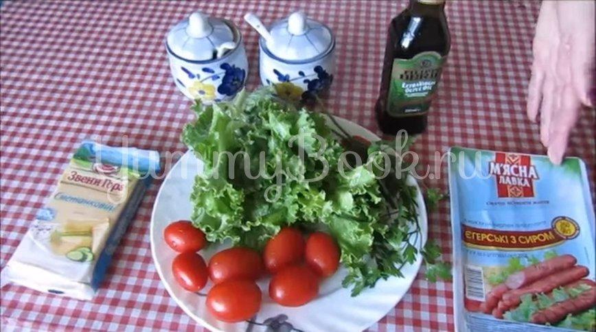Салат с сыром и охотничьими колбасками - шаг 1