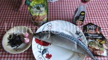 Скумбрия, запеченная в горчичном маринаде - шаг 1