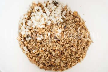Салат из печёного сладкого перца с орехами и чесноком - шаг 4
