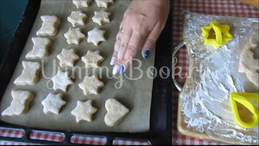 Мягкое домашнее печенье на сметане  - шаг 6