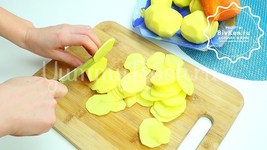 Ароматная картошка в духовке - шаг 1