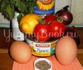 Тунисский салат - шаг 1