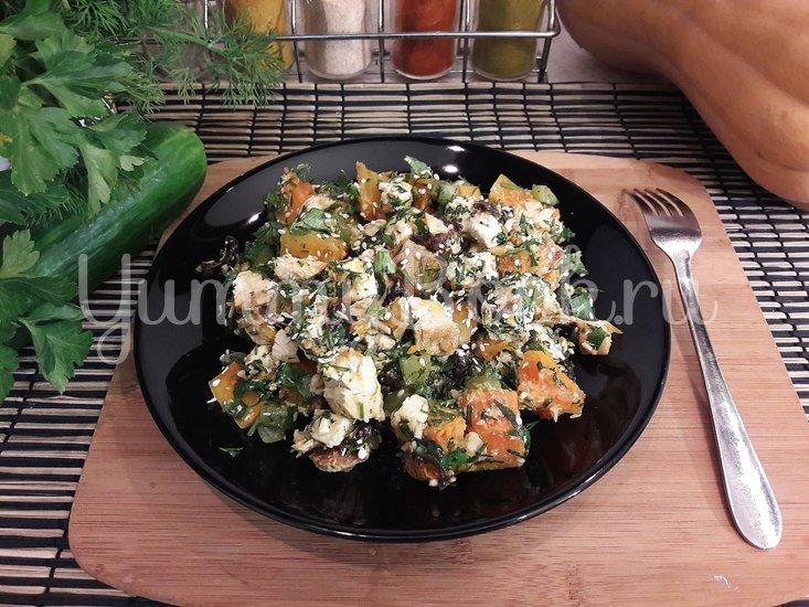Праздничный салат с тыквой - шаг 9