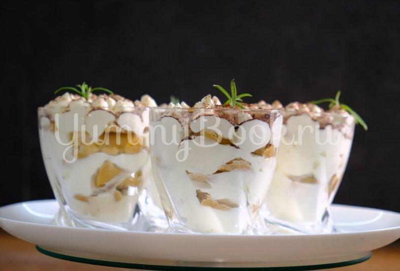 Десерт в стаканчиках «А-ля Тирамису» - шаг 7