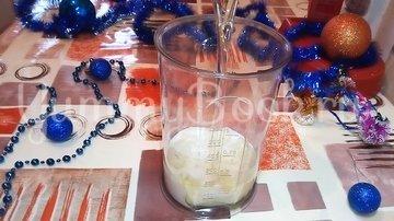 Домашний майонез на молоке без яиц - шаг 1