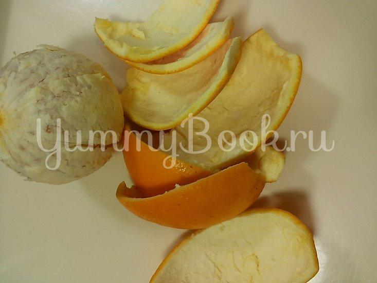 Оранжад - шаг 1