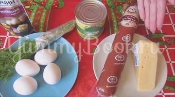 Салат с копченой колбасой и кукурузой - шаг 1
