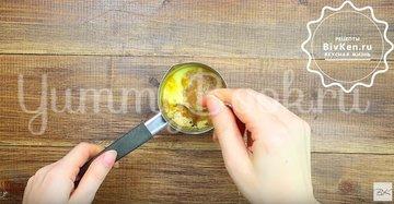 Золотое молоко латте - шаг 2