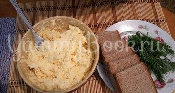 Закуска - намазка из сыра и яиц - шаг 5