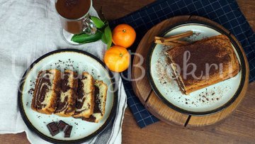 Мраморный кекс - шаг 7