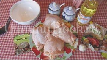 Курица, запеченная в горчичном маринаде - шаг 1