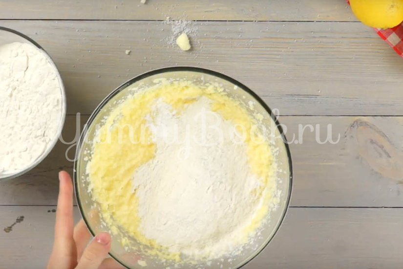 Ароматный лимонный кекс - шаг 2