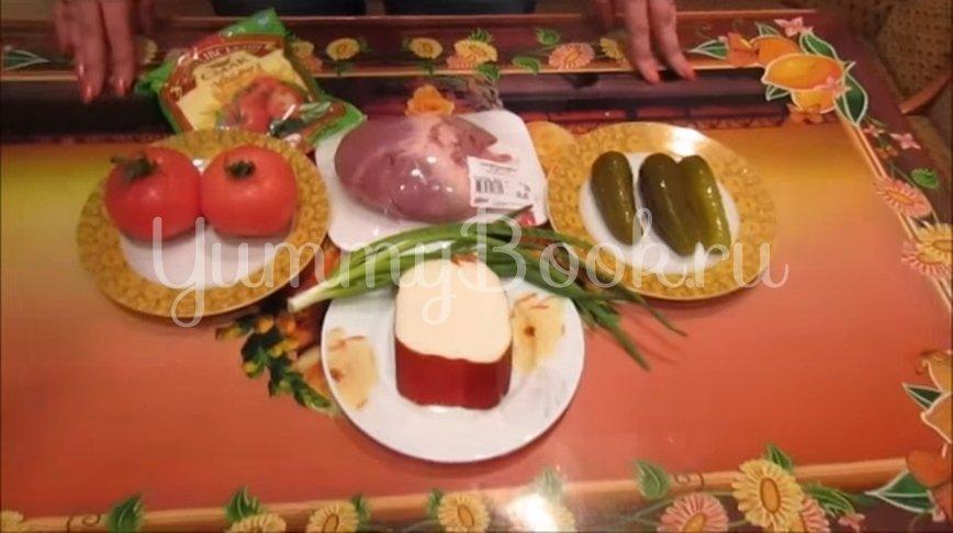Салат с сердцем, копченым сыром и овощами - шаг 1