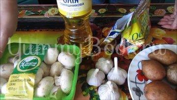 Картошка с грибами и чесноком в духовке (постный рецепт) - шаг 1