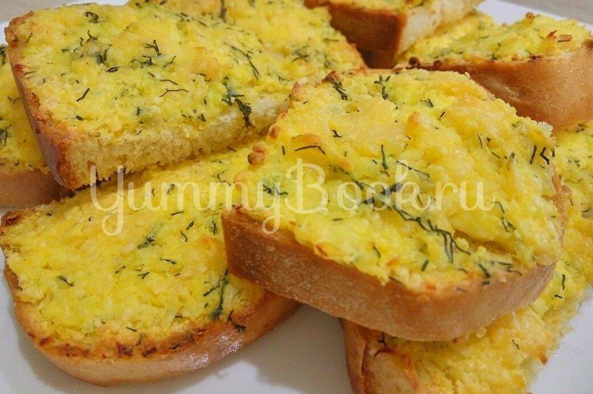 Горячие бутерброды с сыром и яйцом