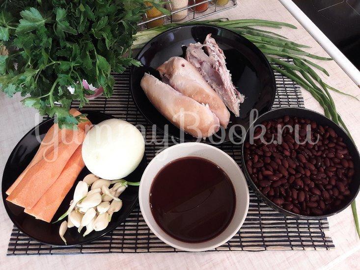 Суп с фасолью и копчёной курицей - шаг 1