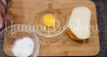 Сладкие гренки из батона с яйцом - шаг 1