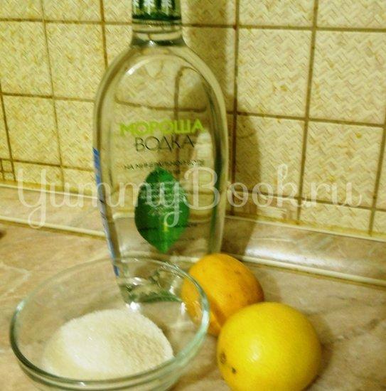 Водка лимонная - шаг 1