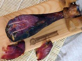 Сыровяленое мясо индейки
