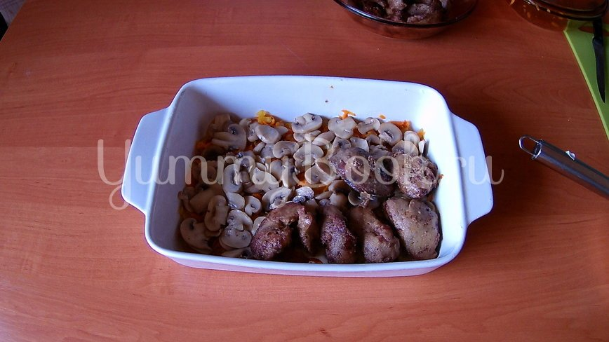 Запеканка из куриной печени - шаг 5
