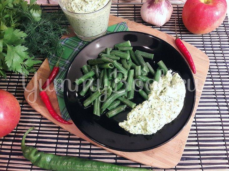 Сливочный чесночно-яблочный соус - шаг 6