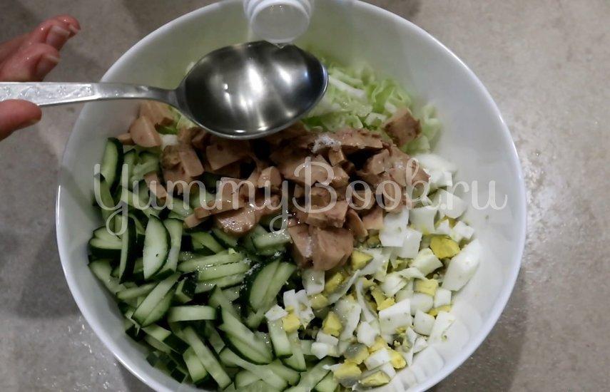 Салат с печенью трески - шаг 5