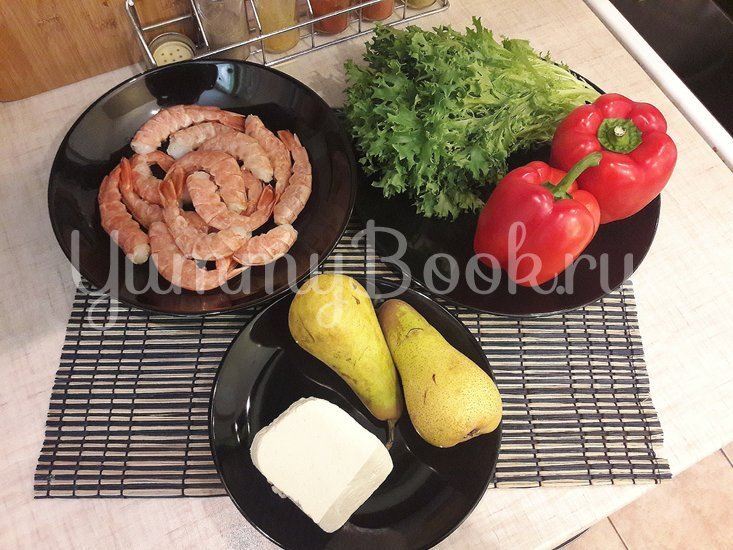 Салат с лангустинами и адыгейским сыром - шаг 1