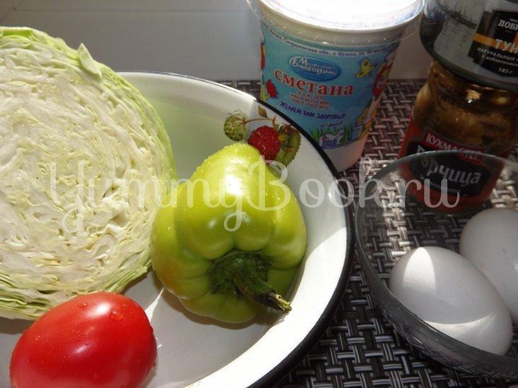 Салат с капустой и тунцом - шаг 1