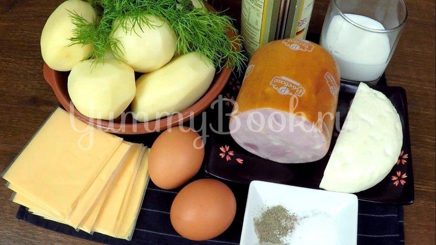 Слоеная Картофельная запеканка с ветчиной и сыром - шаг 1