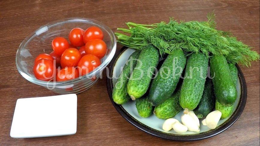 Малосольные огурцы и помидоры по-домашнему - шаг 1