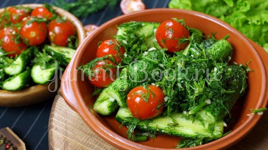 Малосольные огурцы и помидоры по-домашнему - шаг 9