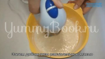 Блины на пиве с молоком - шаг 3