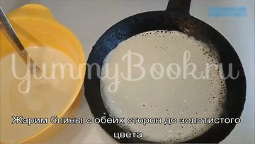 Блины на пиве с молоком - шаг 4