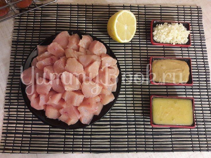 Куриное филе в горчично-медовой глазури - шаг 2