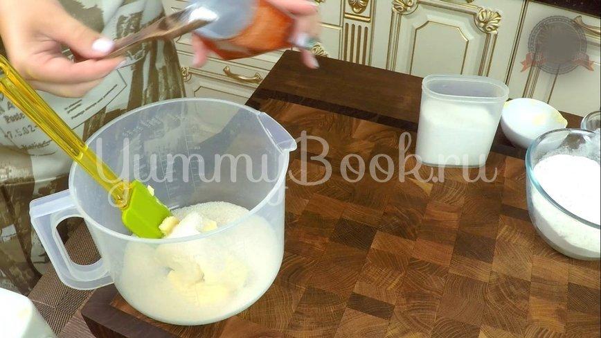 Пирог «Перевёртыш» с абрикосами  и  карамелью - шаг 6