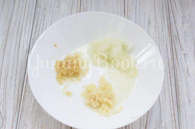 Кисло-сладкий апельсиновый соус - шаг 1