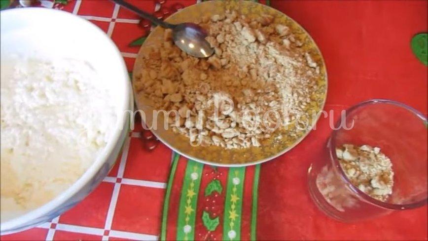Творожный десерт с ежевикой  - шаг 4